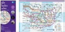 แผนที่รถไฟใต้ดิน Tokyo Metro เวอชั่นภาษาไทย! ไม่หลงชัวร์