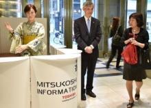 เจ๋งป่ะล๊า!! หุ่นยนต์สาวต้อนรับลูกค้าในห้างญี่ปุ่น