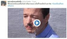 เมื่อเมืองไทยอากาศร้อนมาก ตามดู #ร้อนเหี้_ๆนี่โลกหรือนรก (อย่างฮา)