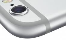 ลือ! iPhone ตัวต่อไป อัพกล้อง 12 ล้านพิกเซลแน่นอน