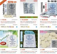 """""""นมปรุงแต่งชนิดเม็ดสวนดุสิต"""" หรือที่ชาวจีนรู้จักในชื่อ """"นมอัดเม็ดของพระราชวงศ์ไทย"""" กำลังขายดีที่จีน"""