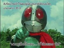 นี่ไง ! สิ่งที่คนไทยเข้าใจผิดอยู่เพียงชนชาติเดียวในโลกมานานกว่า 35 ปี