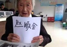 คุณยายวัย 100 ปี พิสูจน์ แล้วว่า 'การศึกษา' ไม่มีคำว่าสายเกินไป....