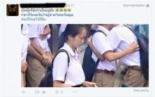 จะไม่ยอมเห็นคนเดียว กับแฮชแท็กสุดแซ่บ #ชะนีไทยเจ็บใจผู้ชายไทยเจ็บตูด !!!