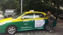 แท็กซี่ คันนี้ ทำสิ่งนี้ ในวันแม่ ทำเอารู้เลยเป็นคนยังไง....