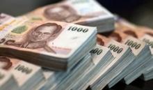 เตือนใจ!! ฝากเงินธนาคาร แต่จู่ ๆเงินหายไป485,000บาท ทำเจ้าของช็อกหนัก!!