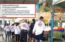 ทำเป็นรับไม่ได้!!! กลุ่มกู้ภัยจากพิธีล้างป่าช้า เดินผ่านร้านข้าวเจอแม่ค้าทำงี้ใส่!?