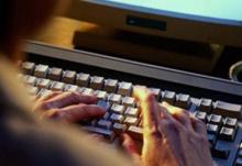10 อันดับภัยร้ายออนไลน์ เทศกาลวันรับปีใหม่ 2552