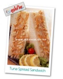 แซนด์วิชทูน่า (ทูน่าสเปรด)