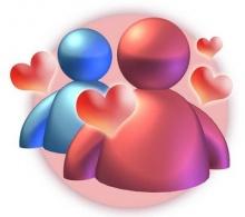 รู้ตัวรึเปล่าว่าพวกเราใช้ MSN Messenger มา 10 ปีแล้ว!!