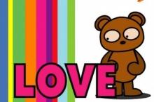 ทั้งหมดคือ...รัก