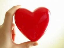 ชีวิต คือ ความรัก