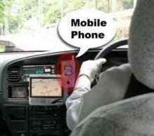 อันตราย !!!ขับรถคุยโทรศัพท์