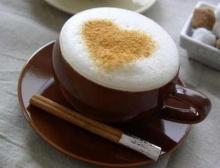 กาแฟบอกนิสัย