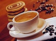 กาแฟหรือถ้วยกาแฟ