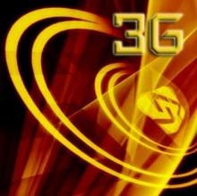 - 3G มันคืออะไร มีความหมายยังไง