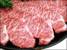 เนื้อวัวที่แพงที่สุดในโลก..เนื้อมัทสึซากะ ?