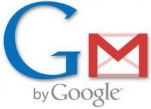 ส่ง SMS ฟรี จาก Gmail ไปยังมือถือ