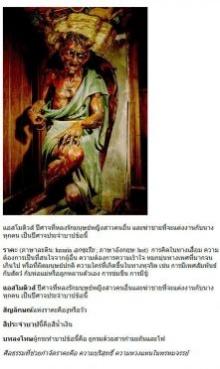 บาป 7 ประการ