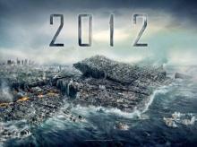 2012 โลกจะแตก จริงหรือ? สิ้นปีนี้เดี๋ยวรู้