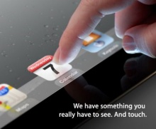 Apple ส่งจดหมายเชิญสื่อมางานเปิดตัวผลิตภัณฑ์ใหม่วันที่ 7 มีนาคมนี้