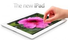 5 คุณสมบัติเซ็งเป็ดที่มากับ new iPad