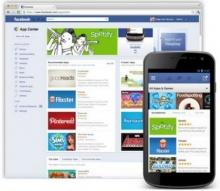 Facebook ประกาศเปิดตัว App Center