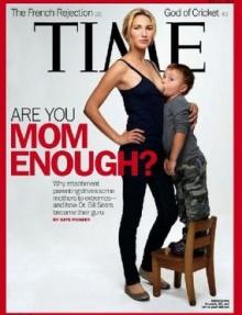 ไทม์ทำเซอร์ไพรส์คนอ่าน ขึ้นปกคุณแม่เปิดเต้า ให้นมลูกดูดแม้โตแล้ว