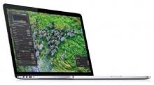 อึ้ง! Apple เผยโฉม MacBook Pro รุ่นใหม่แถมราคาเฉียดแสน(ชมคลิป)
