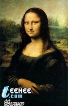 ปริศนาภาพวาดโมนา ลิซ่า (Mona Lisa)