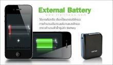 วิธีเลือกซื้อ แบตสำรอง สำหรับชาร์จ iPhone, iPad, iPod