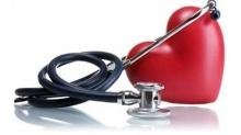 เมื่อหัวใจเต้นไม่เหมือนเดิม