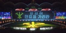 เกาหลีเหนือ เปิดเทศกาลอารีรังเชิดชูผู้นำ