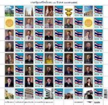 ไปรษณีย์ไทยสั่งผลิตเพิ่มล็อตสุดท้าย รวมแสตมป์ 28 นายกรัฐมนตรีไทย