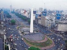 ถนนที่กว้างที่สุดในโลก