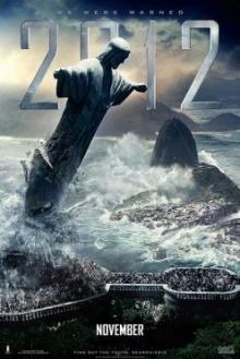 วันสิ้นโลก2012 ไม่เชื่ออย่าประมาท