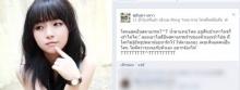 เตือนผู้ใช้ Instagram ระวัง โดนแฮก !! พร้อมวิธีป้องกันและแก้ไขเบื้องต้น