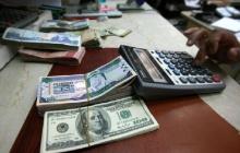 """""""ไทย""""ติดอันดับ 13 แหล่งฟอกเงินสูงสุดของโลก"""