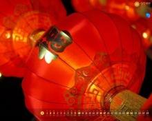 คำอวยพรที่ใช้ในวันตรุษจีน