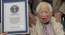 คุณยายญี่ปุ่นวัย 114 ปีครองสถิติผู้หญิงอายุยืนที่สุดในโลก