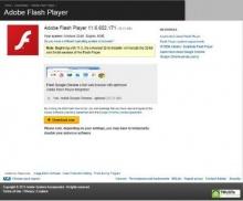 เตือนภัย!! รีบอัพเดต Flash Player ก่อนถูกโจรกรรมข้อมูลออนไลน์