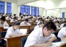 ป่วน! จัดอันดับ 100 โรงเรียนดีสุดในประเทศ ไม่รู้ที่มาอ้างอิง
