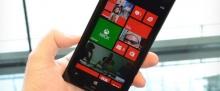 Nokia Lumia 928 สมาร์ทโฟนรุ่นใหม่ตัวท็อป ที่จะมาแทน 920