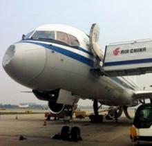 สายการบินจีนสุดมึน เครื่องบินโดยสารหัวบุบปริศนาผู้เชี่ยวชาญเชื่อถูกยูเอฟโอชน
