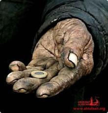 เหรียญในมือ