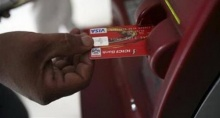 โทษจากการลักบัตร ATM…มากกว่าที่คุณคิด