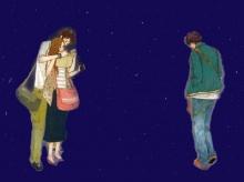 24 ข้อคิดดีๆ ที่อยู่กับคนที่เราไม่ได้รัก