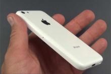 iPhone 5C อาจไร้เงาแอพ Siri