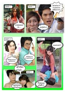 10 ฉาก ประจำละครชาติไทย
