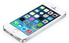 สิ่งที่ต้องรู้และต้องทำ ก่อนอัพเกรดเป็น iOS7 สำหรับผู้ใช้ iOS